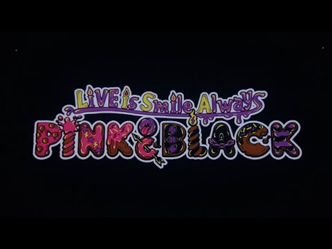 LISA★LiVE Is Smile Always~PiNK&BLACK~in日本武道館「いちごドーナツ」(day 1)1080P