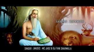 Bachay - G Sharmila - Promo - Valmiki Songs - Bhagwan Valmiki Bhajan