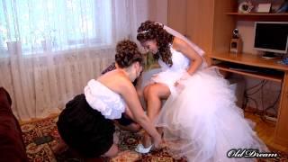 Руслан и Кристина сборы невесты