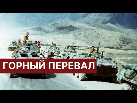 ZamPolit / Горный перевал - Олег Фёдоров. Антология военной песни под гитару