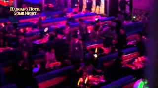 Repeat youtube video Some Night  광진구 광장동 한강호텔 썸나이트 클럽!