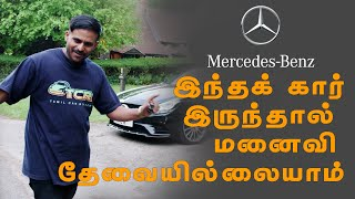 Tamil Car Review