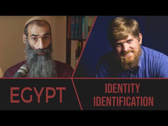 Shemot - Identity Identification