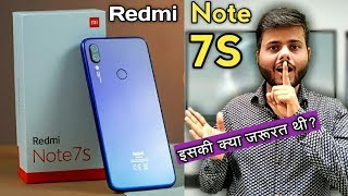 REDMI NOTE 7S First Look & Specs || Redmi Note 7s Specifications || Redmi Note 7S Price