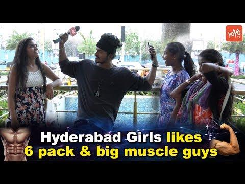Hyderabad Girls Likes And Dislikes in Guys | Boys Opinion on Girls | Mahesh Machidi | YOYO TV