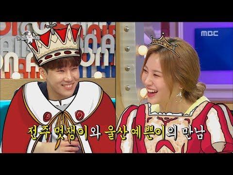 [RADIO STAR] 라디오스타 -  Jeonju fashionable Seung-kyu and Purple vase, Ulsan, Yura!20170621