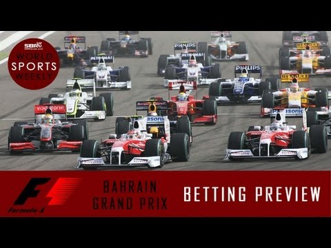 2013 F1 Gulf Air Bahrain Grand Prix Betting Preview: World Sports Weekly
