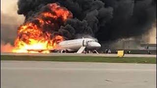 Нормально сел, с огоньком! Работники Шереметьево обсмеяли посадку горящего самолета