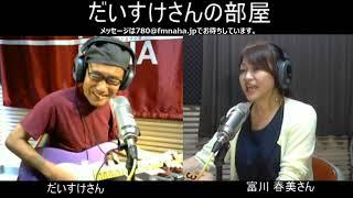 パーソナリティー 松野大介(小説家、随筆家、コラムニスト、元お笑いタ...