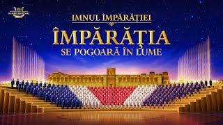 """Interpretare corală creştină de mare amploare """"Imnul Împărăției: Împărăţia se pogoară în lume"""" Previzualizare extinsă"""