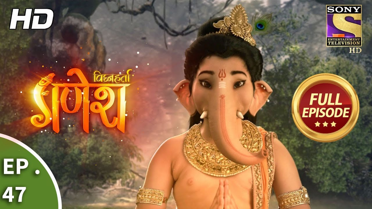 Download Vighnaharta Ganesh - विघ्नहर्ता गणेश - Ep 47 - Full Episode - 25th October, 2017