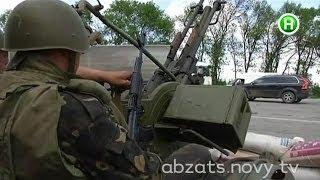 Изобретение студента может сэкономить украинской армии миллионы гривен - Абзац! - 10.07.2014