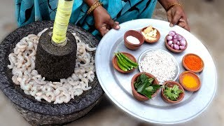 Traditional Prawn Vada Cooking in My Village
