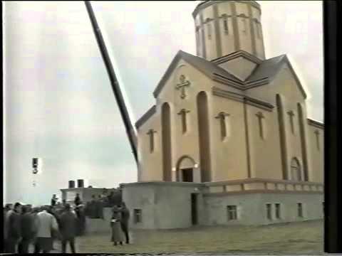 Армянская церковь в Красноярске