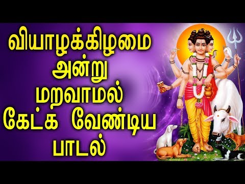 song-for-healing-your-health-problems-|-sree-guru-datta-devotional-songs-in-tamil