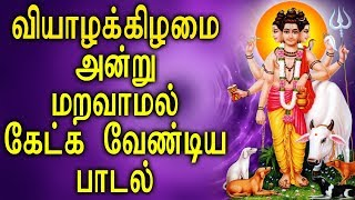 Song For Healing Your Health Problems | Sree Guru Datta Devotional Songs In Tamil