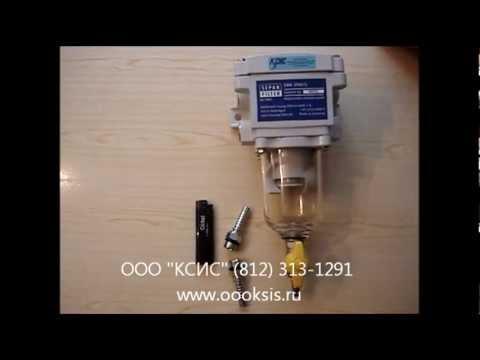 Фильтр Separ 2000 для очистки дизеля в Land Cruiser 200. Спальник .