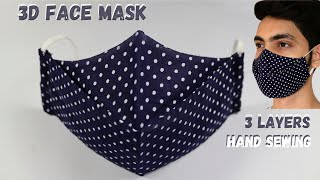 How To Make 3D Face Mask || DIY Face Mask || How To Sew Face Mask - No Sewing Machine