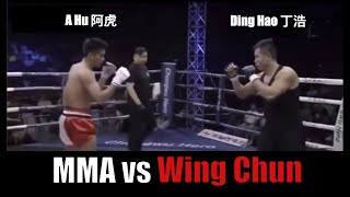 Wing Chun vs Smaller MMA Fighter - Ding hao vs A Hu (Two Angle Analysis)