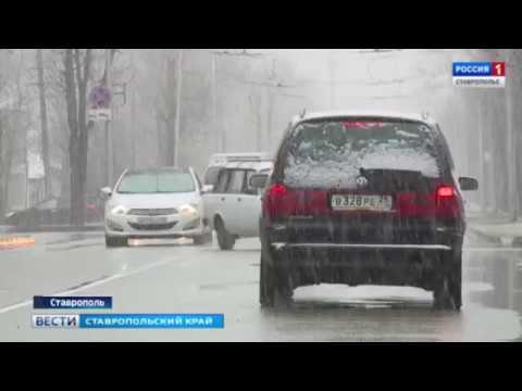 Когда на Ставрополье придет весна