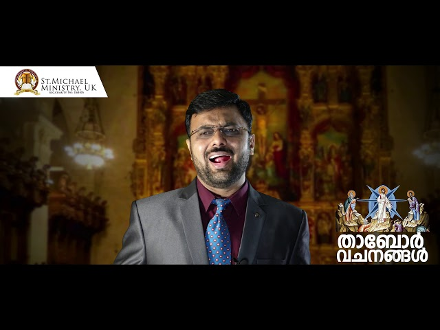 Thabor Vachanagal Epi 51  Marian TV  BY Shiju Thomas ഒരു ക്രിസ്താനി എന്തിന്റെ സാക്ഷ്യം ആണ് പറയേണ്ടത്