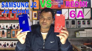 Samsung J2 Core Vs Redmi 6A unboxing and compare in Hindi