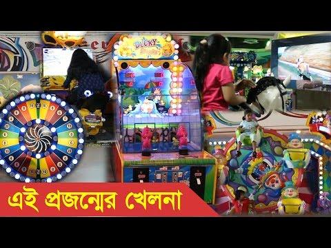 Indoor children's theme park - Jamuna Future Park - Exceptional Video