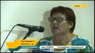 Минэнерго: отравление жителей Березовки не связано с Карачаганакским месторождением(, 2015-06-25T15:50:00.000Z)