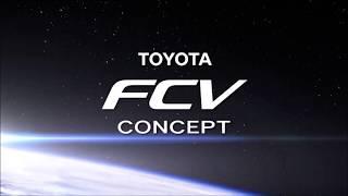 Toyota, Apresentação e abertura Para imprensa. Resimi