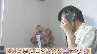 「人は見た目が…」足立梨花&岡崎紗絵「ステキ女子」 「テレビ番組を斬...