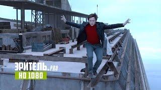 «Прогулка» – трейлер на русском языке (HD)
