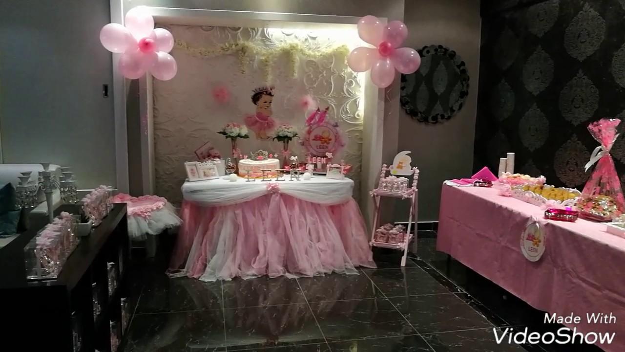 تنسيق حفلات توزيعات مواليد الرياض 0556026507       YouTube