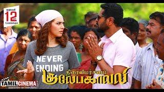 Gulebakavali Movie Quick Review By| Tamil Cinema |Prabhu Deva  | Hansika Motwani