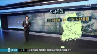 [사회] 전국 도심 공원·고궁에 '발암성 농약' 뿌린다 (SBS8뉴스|2014.10.28)
