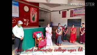 Arts and commerce college ugar kh