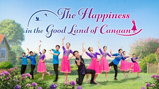 "Praise Dance | Welcome the Return of the Lord Jesus ""The Happiness in the Good Land of Canaan"""