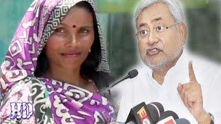 बंद हो गइल शराब नीतीश के सरकार में ❤❤ Bhojpuri Video Songs 2016 New ❤❤ Rajesh Sahni [HD]