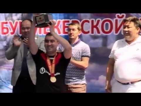 Видео Букмекерская контора олимп атырау