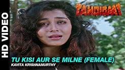 Tu Kisi Aur Se Milne (F) - Tahqiqaat | Kavita Krishnamurthy | Jeetendra & Sangeeta Bijlani