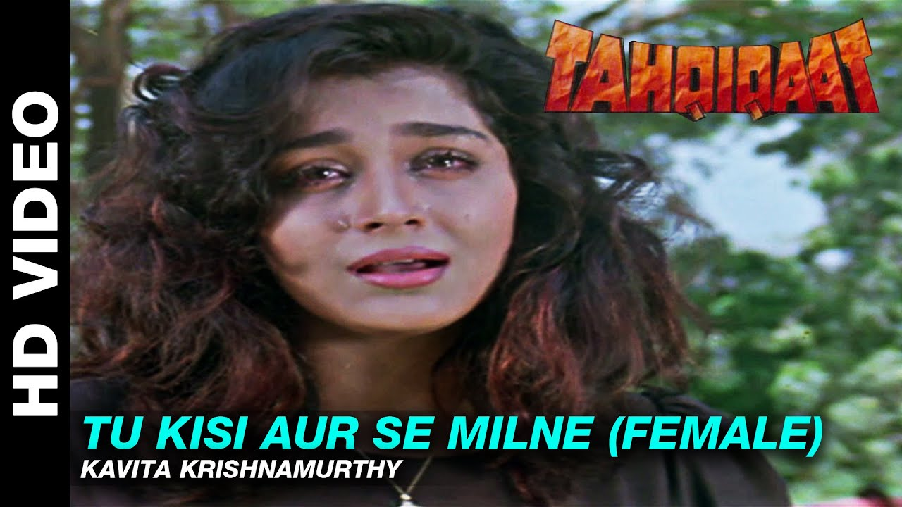 Download Tu Kisi Aur Se Milne (F) - Tahqiqaat   Kavita Krishnamurthy   Jeetendra & Sangeeta Bijlani
