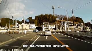 奈良県道・大阪府道703号香芝太...