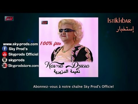 album naima dziria mp3