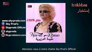 Naima Dziria 2015 - Enchainement Algérois - Skyprods