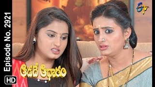 Aadade Aadharam | 24th November 2018 | Full Episode No 2921 | ETV Telugu