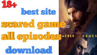 How to download Sacred game 2 episodes | scared game kese download kare