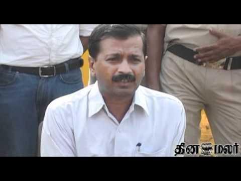 KEJRIWAL reports about Chidambaram and Kapil sibal - DINAMALAR