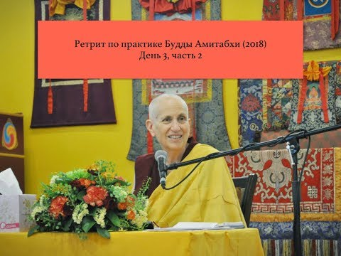 Prayer to be reborn in Amitabha's pure land: verses 14-21