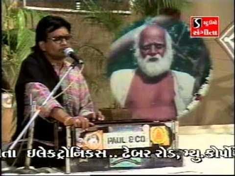 Suresh Rawal - Batuk Maharaj - Lidhi Re Vidayu Bagdana Dham Ni Part 2