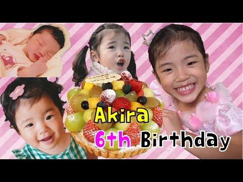 あきら6歳バースデー♡Akira 6th Birthday♡