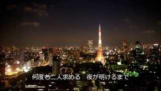 椎名純平 - 残像